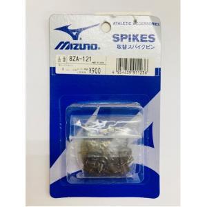 ミズノ MIZUNO 8ZA121 陸上用 スパイク ピン オールウェザー専用 16本入 ネコポスで15セットほど同送可能 即納|om-sports