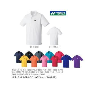 テニスウエア ポロシャツ 半そで 半袖 メンズ レディース 人気 大人サイズ 定番ワンポイント ヨネックス おしゃれかわいい 10300|om-sports