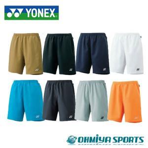 ヨネックス YONEX UNI ベリークールハーフパンツ ゲームパンツ 1550(8色)|om-sports