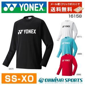 ヨネックス ロングスリーブTシャツ ユニセックス テニスウェア 硬式テニス メンズウエア 長袖トップス 16158(4色)|om-sports