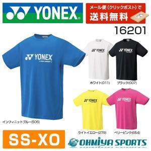 ヨネックス YONEX ベリークールTシャツ ユニセックス テニス・バドミントン 16201(9色)|om-sports