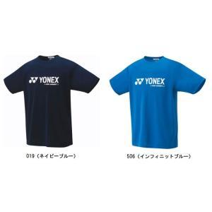 ヨネックス ジュニアベリークールTシャツ テニス・バドミントン ジュニアウエア 16201J(5色)|om-sports