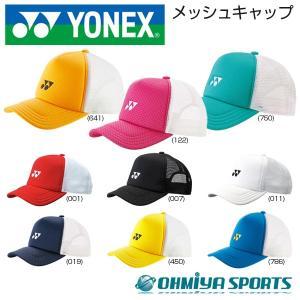ヨネックス メッシュキャップ 帽子 UNI グッズ 40007 (9色) メンズ レディース キッズ ジュニア 男の子 女の子 スポーツキャップ 熱中症対策 アクセサリー|om-sports