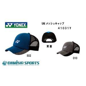ヨネックス YONEX 【受注会限定】 UNI メッシュキャップ UNI メッシュキャップ 41031Y (010・502)|om-sports