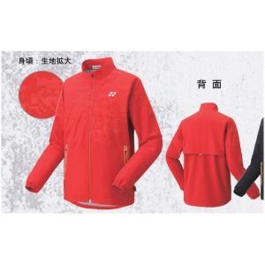 ヨネックス YONEX UNI 裏地付ウィンドウォーマーシャツ(フィットスタイル)NEW ウォームアップシャツ 70067-496(サンセットレッド)|om-sports