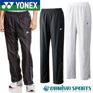 ヨネックス テニスウェア メンズ レディース ロングパンツ 秋冬 あったかい 暖かい ウェア ソフトテニス バドミントン  80049 (ブラック、ホワイト)|om-sports
