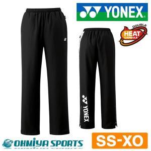 ヨネックス YONEX  テニスウェア メンズ レディース ロングパンツ 暖かい ウェア 秋冬 あっ...