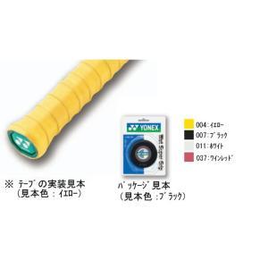 ヨネックス YONEX ウエットスーパー グリップテープケース付(5本入り)  グリップテープ AC...