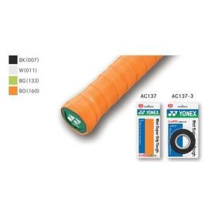 ヨネックス YONEX AC137-133 テニス バドミントン グリップテープ ウエットスーパーグリップタフ ブライトグリーン|om-sports