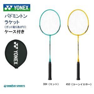 ヨネックス YONEX B4000 バドミントンラケット B4000G(全2色) om-sports