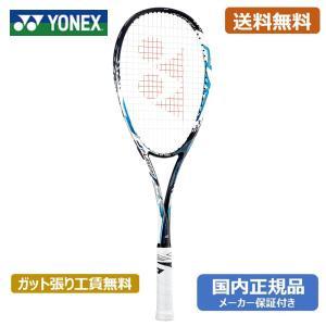 ヨネックス エフレーザー5S 18SS ソフトテニスラケット FLR5S-002(ブルー)|om-sports