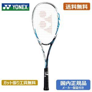 ヨネックス エフレーザー5V 18SS ソフトテニスラケット FLR5V-002(ブルー)|om-sports
