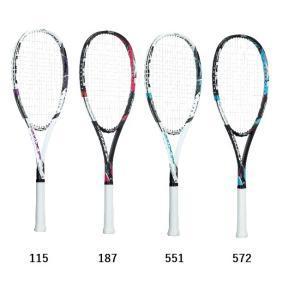 「送料無料中です!!」  ヨネックス マッスルパワー 200 XF(張上げ済)  入門用ソフトテニスラケット MP200XFG (5色)|om-sports