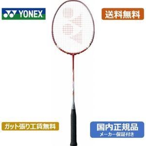 ・ブランド:ヨネックス ・カテゴリー:テニス・バドミントン ・種目:バドミントンラケット ・商品名:...