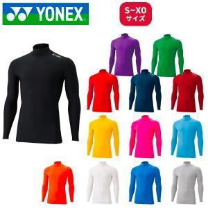 ヨネックス YONEX ユニハイネック長袖 STBF1015(全13色) スポーツインナー ソフトテニス バドミントン バトミントン 野球 サッカー バスケ 卓球 ゴルフ バレー|om-sports