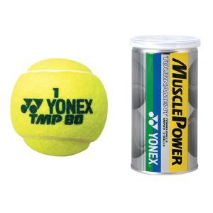 ・ブランド:ヨネックス ・カテゴリー:テニス・バドミントン ・種目:硬式ボール(テニスボール) ・商...