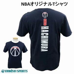 ファナティクス Fanatics NBA ワシントン・ウィザーズ#8Rui Hchimura バスケ...