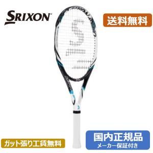 LOGOS スリクソン レヴォ S 8.0 14FW 硬式ラケット SR21408|om-sports
