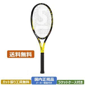 スリクソン レヴォ CV 3.0 17SS 硬式テニスラケット SR21602(ブラック×イエロー)|om-sports