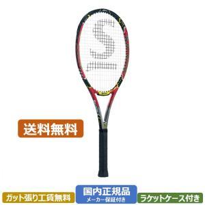 スリクソン レヴォ CX 2.0 17SS 硬式テニスラケット SR21703(シャープレッド)|om-sports