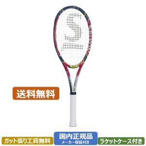 スリクソン レヴォ CX 2.0 LS 17SS 硬式テニスラケット SR21705(シャープレッド)|om-sports