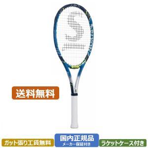スリクソン レヴォ CX 4.0 17SS 硬式テニスラケット SR21706(シャープブルー)|om-sports