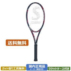 スリクソン レヴォ CZ 100S 17FW 硬式テニスラケット SR21712(フラッシュピンク)|om-sports