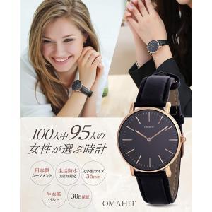 腕時計 レディース おしゃれ 安い 防水 36mm ブラック 【送料無料】