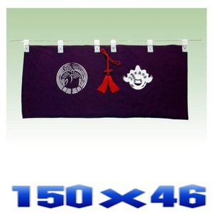 神具 神前幕 京友禅特選 稲荷紋 150cmx46cm おまかせ工房|omakase-factory