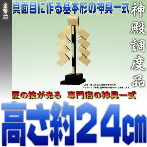 神具 金幣芯 一本立 高さ約24cm 上品|omakase-factory