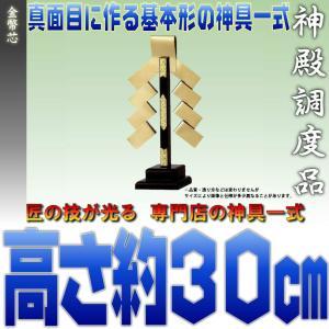 神具 金幣芯 一本立 高さ約30cm 上品|omakase-factory