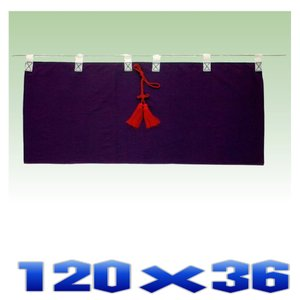 神前幕 京友禅特選 無地 120cm x36cm 上品 メール便 おまかせ工房|omakase-factory