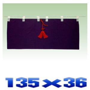 神前幕 京友禅特選 無地 135cm x36cm 上品 メール便 おまかせ工房|omakase-factory