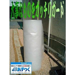 梱包資材 梱包用エアーキャップ 120cmx42m エアーパッキン・エアークッション おまかせ工房|omakase-factory