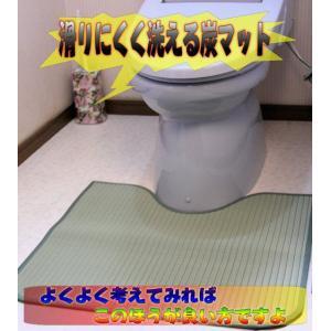 トイレマット 洋式 65cmx60cm 実用的で滑りにくい素材 日本製 病院 介護 業務用|omakase-factory