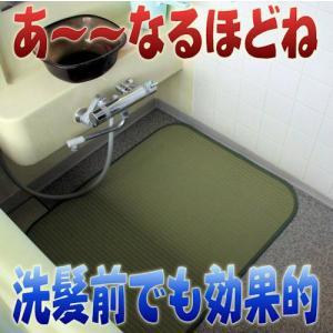 バスマット 中判サイズ 床マット 80cmx65cm 実用的で滑りにくい素材 日本製 病院 介護 業務用|omakase-factory
