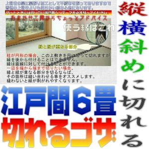 江戸間6帖 上敷 ござ い草カーペット 自由に切れる上敷き 10段階で7ランクの品質 江戸間6畳 双目織り|omakase-factory
