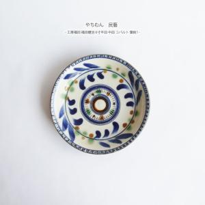 やちむん 民藝 工房福田 福田健治6寸平皿 中皿 コバルト 葉紋1