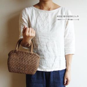 純国産 籠作家悠帆さん作 山葡萄かごバッグ 網代編み シェル型 omame