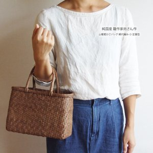 純国産 籠作家尚さん作 山葡萄かごバッグ 網代編み 小 定番型 omame