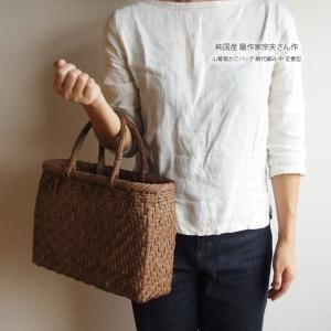 純国産 籠作家宗夫さん作 山葡萄かごバッグ 網代編み 中 定番型 omame