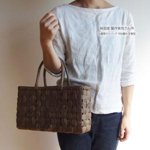 純国産 籠作家尚さん作 山葡萄かごバッグ 市松編み 定番型 omame