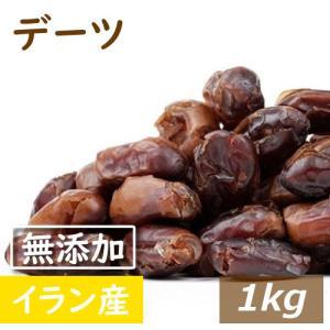 ドライフルーツ デーツ (ナツメヤシの実) 1kg グルメ omamesan
