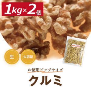 不飽和脂肪酸がバランスよく含まれています。 特にオメガ3脂肪酸はナッツ類で断トツの含有量(28g当た...