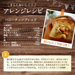 ミックスナッツ 素焼きミックスナッツ 1kg 製造直売 無添加 無塩 無植物油 ( アーモンド カシューナッツ クルミ) グルメ|omamesan|06