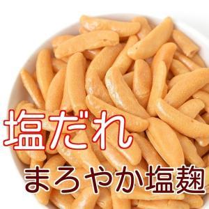 ナッツ 柿ピー 塩だれ味 柿の種 500g まろやか塩こうじ仕立て おつまみに最適 業務用 ポイント消化 グルメ みのや|omamesan