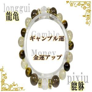 パワーストーン 数珠ブレスレット バングル 天然石 メンズブレスレット  ヒキュウ・ロングイ ギャンブル 金運 ブレス|omamori-dou