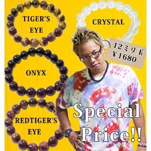 パワーストーン ブレスレット バングル 数珠ブレスレット 天然石 メンズ 選べる12ミリ  メンズ 大玉 タイガーアイ レッドタイガーアイ|オニキス|水晶|omamori-dou