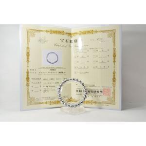 鑑別書付き ギベオン隕石ブレスレット パワーストーン ブレスレット omamori-dou