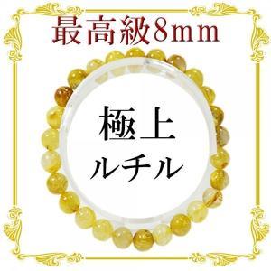 パワーストーン ブレスレット  8mm ルチル メンズ レディース 金運 omamori-dou